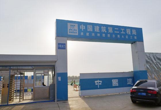 涿州鸿坤理想尔湾项目