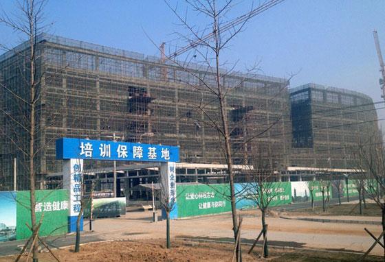 涿州301医院培训保障基地